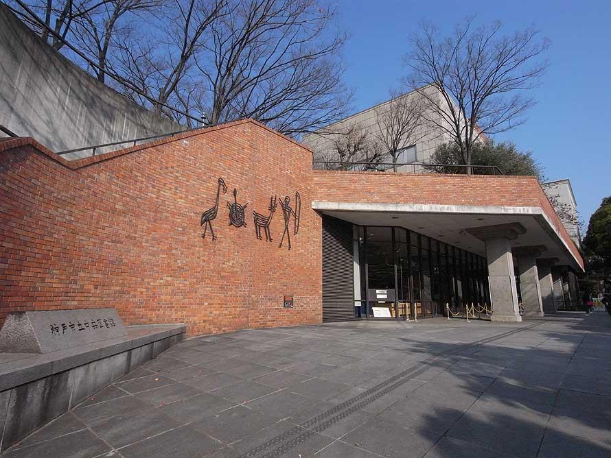 震災発 | 写真館 2009年1月17日-神戸市立中央図書館 震災関連資料室